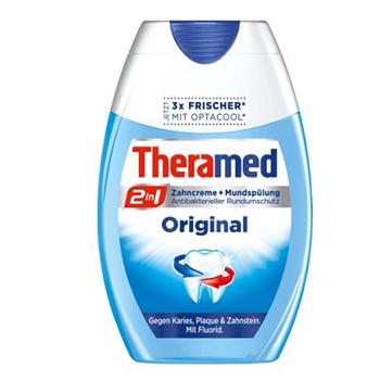 施华蔻theramed护齿达二合一漱口水牙膏75ml*3瓶 健齿-蓝色