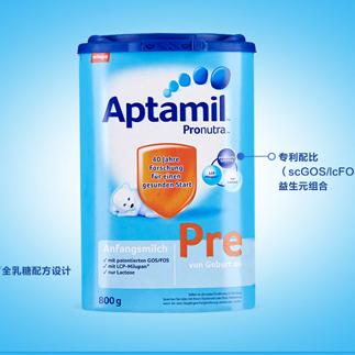 爱他美Aptamil婴幼儿奶粉 Pre段(0-6个月)800g