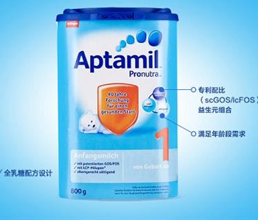 爱他美Aptamil 婴儿配方奶粉(0-6月龄,1段)800g