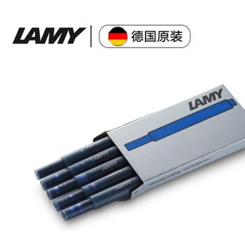 德国原装LAMY凌美(蓝色)笔芯 2盒/组