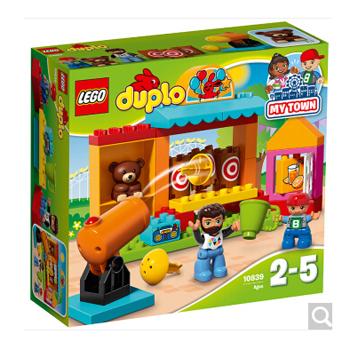 乐高 玩具 得宝 DUPLO 2岁-5岁 射击游乐场 10839 积木LEGO