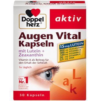 德国Doppelherz双心叶黄素护眼软胶囊(30粒)
