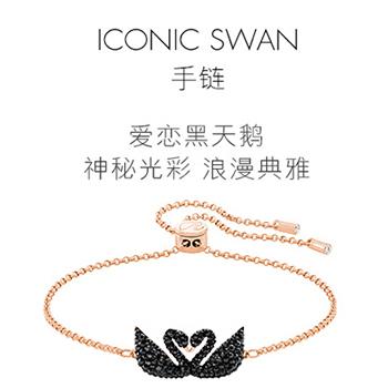 施华洛世奇(SWAROVSKI) SWAN双天鹅女士手镯手链饰品 5344132黑天鹅