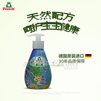 德国 Frosch 儿童滋养洗手液*2瓶