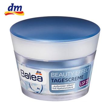 芭乐雅玻尿酸保湿晚霜(50ml)