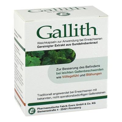 德国gallith常春藤胆通胶囊胆结石100粒